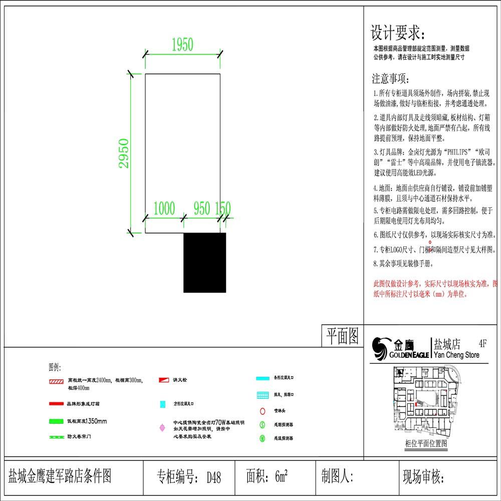 户型 户型图 平面图 设计 素材 1000_1000